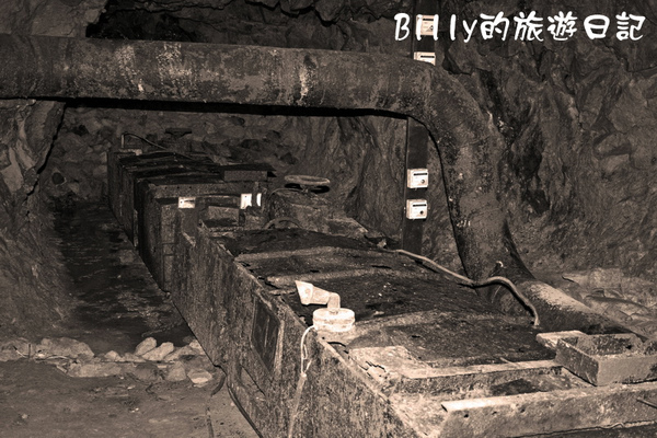 瑞芳金瓜石黃金博物館04.jpg