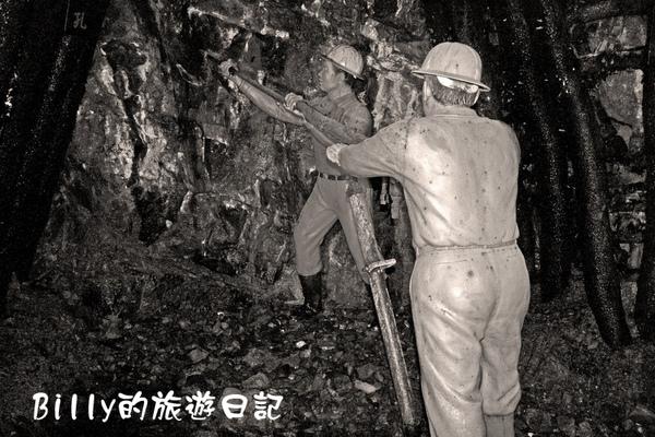 瑞芳金瓜石黃金博物館09.jpg