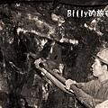 瑞芳金瓜石黃金博物館11.jpg