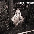 瑞芳金瓜石黃金博物館12.jpg