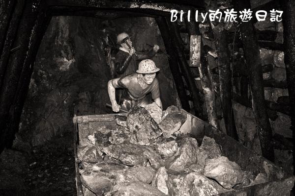 瑞芳金瓜石黃金博物館15.jpg