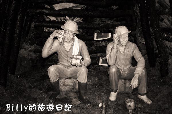 瑞芳金瓜石黃金博物館16.jpg