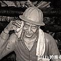 瑞芳金瓜石黃金博物館17.jpg