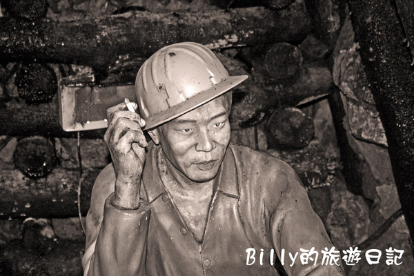 瑞芳金瓜石黃金博物館18.jpg