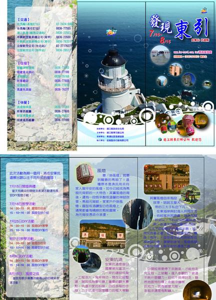 2009作品回顧03.jpg