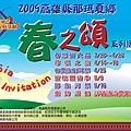 2009作品回顧09.jpg