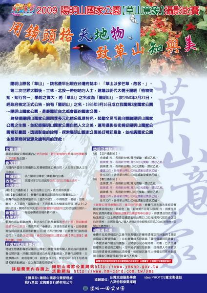 2009作品回顧10.jpg