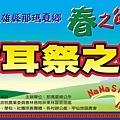2009作品回顧11.jpg