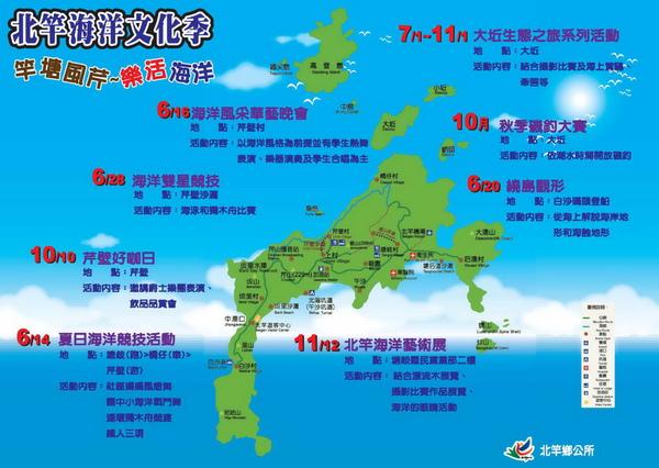 2009作品回顧14.jpg