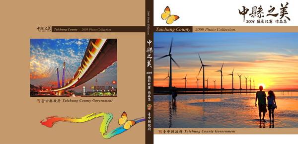 2009作品回顧16.jpg