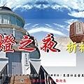 2009作品回顧17.jpg