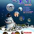 2009作品回顧25.jpg