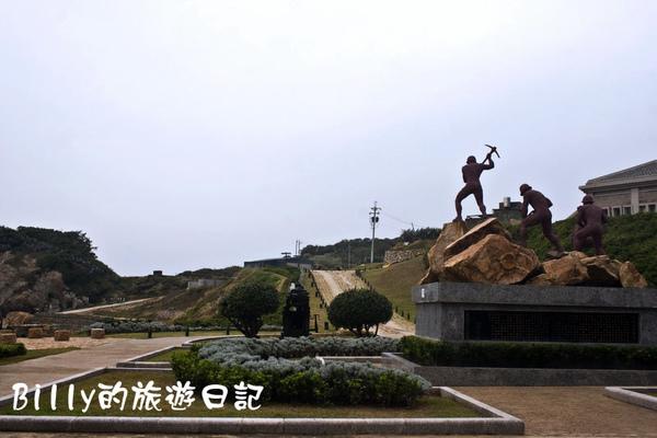 馬祖南竿北海坑道03.jpg