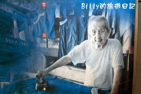 美濃客家藍衫02.jpg