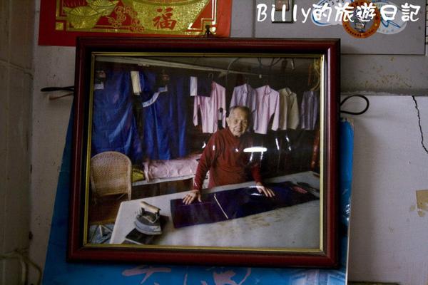 美濃客家藍衫09.jpg