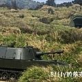 馬祖北竿戰爭和平紀念公園02.jpg