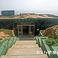 馬祖北竿戰爭和平紀念公園06.jpg