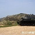 馬祖北竿戰爭和平紀念公園09.jpg