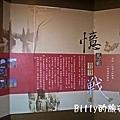馬祖北竿戰爭和平紀念公園11.jpg