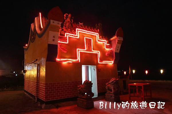 2010馬祖北竿元宵活動08.JPG