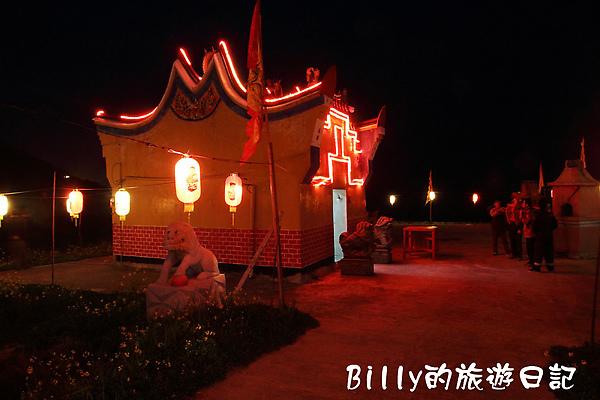 2010馬祖北竿元宵活動09.JPG