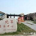2010馬祖北竿元宵活動27.JPG