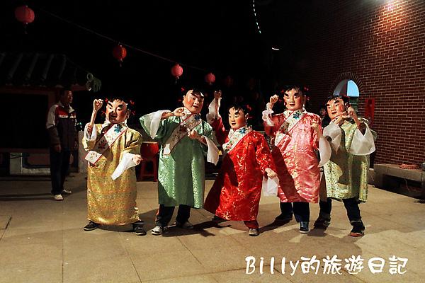 2010馬祖北竿元宵活動032.JPG