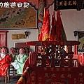 2010馬祖北竿元宵活動040.jpg