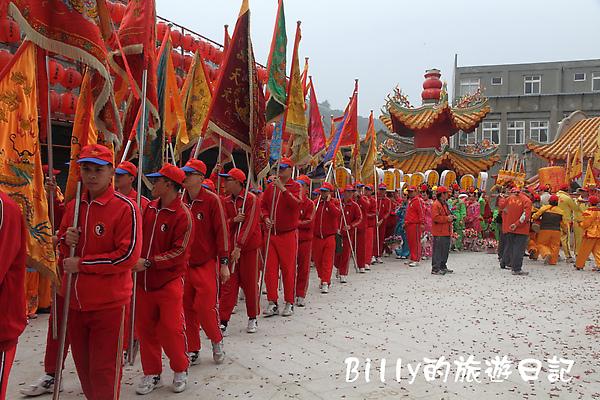2010馬祖北竿元宵活動071.JPG