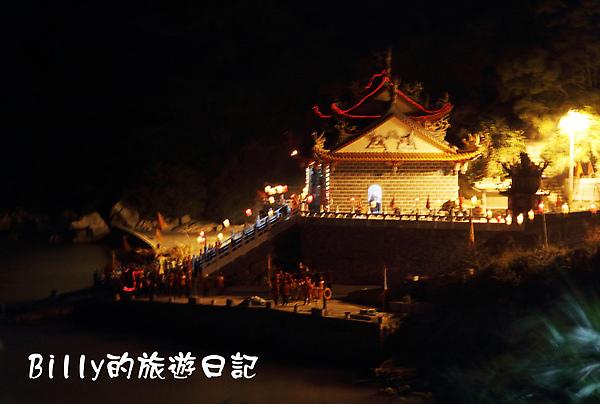 2010馬祖北竿元宵活動203.JPG