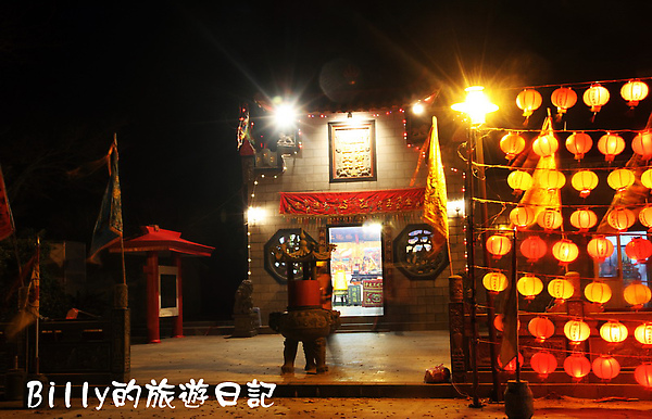 2010馬祖北竿元宵活動212.JPG