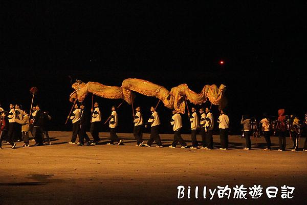 2010馬祖北竿元宵活動216.JPG