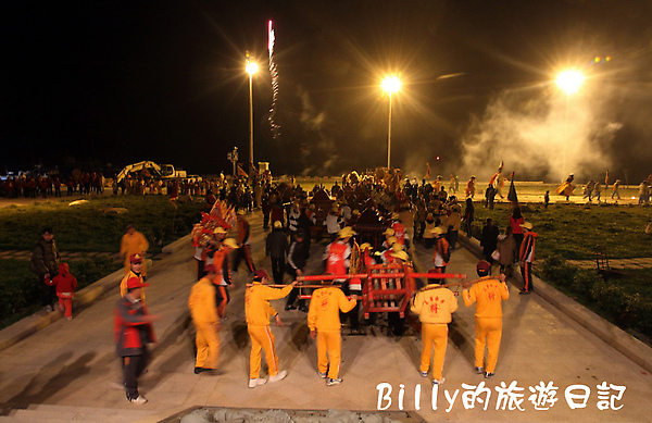 2010馬祖北竿元宵活動240.JPG