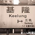 基隆火車站45.JPG