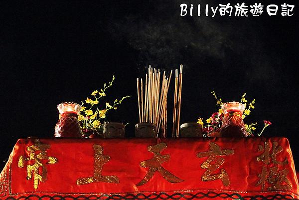 2010馬祖北竿元宵活動259.JPG