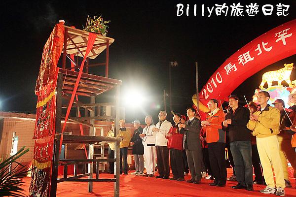 2010馬祖北竿元宵活動261.JPG