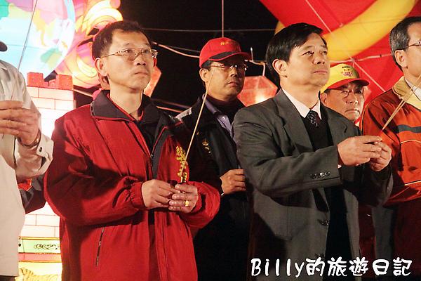 2010馬祖北竿元宵活動262.JPG