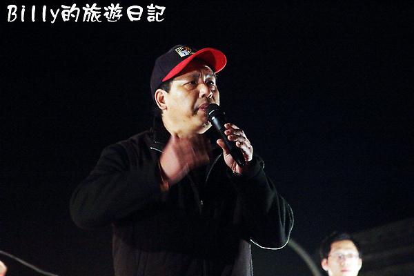 2010馬祖北竿元宵活動264.JPG