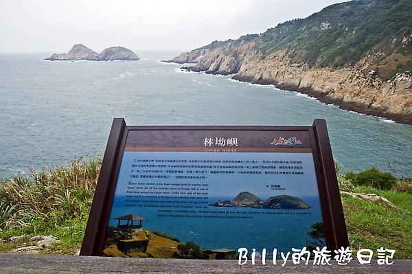 馬祖東莒大埔聚落24.jpg