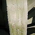 馬祖南竿鐵堡08.jpg