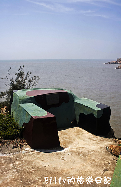 馬祖南竿鐵堡24.jpg