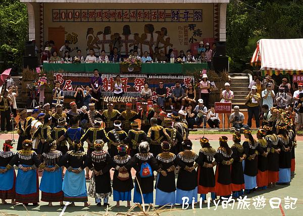 2009高雄那瑪夏春之頌系列活動-布農射耳祭1.jpg
