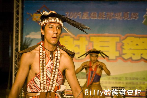 2009高雄那瑪夏春之頌系列活動-布農射耳祭之夜.jpg