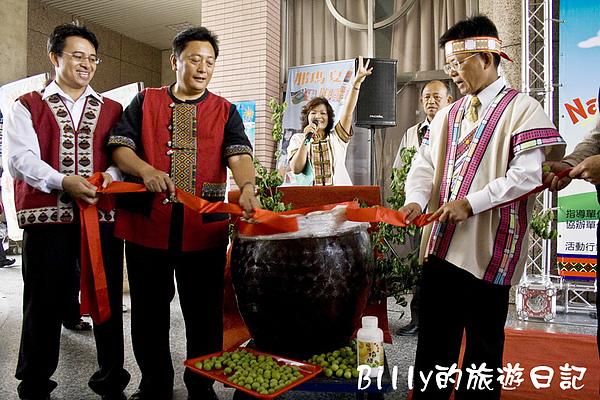 2009高雄那瑪夏春之頌系列活動-活動記者會3.jpg