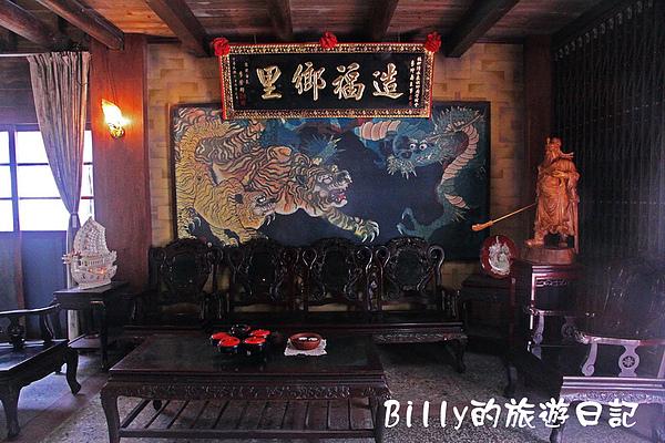艋舺-剝皮寮09.JPG
