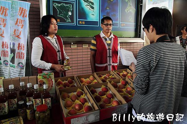 2010高雄那瑪夏春之頌記者會07.JPG