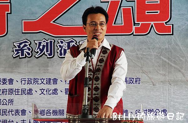 2010高雄那瑪夏春之頌記者會11.JPG