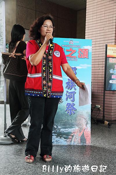 2010高雄那瑪夏春之頌記者會14.JPG