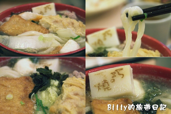 美觀園日本料理28.jpg