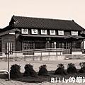 七堵鐵道公園48.JPG